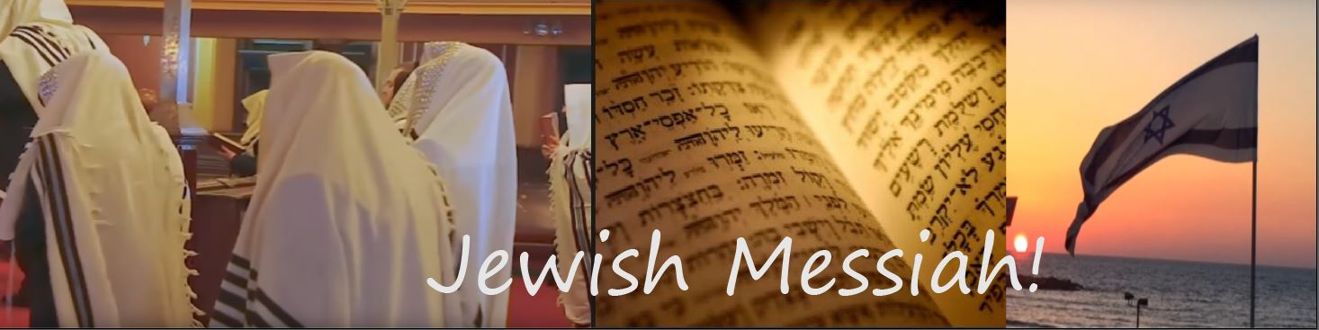 Jewish Messiah!